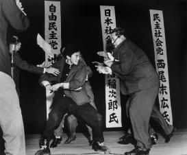 1961 Yasushi Nagao
